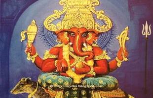 Vastu-Astrology